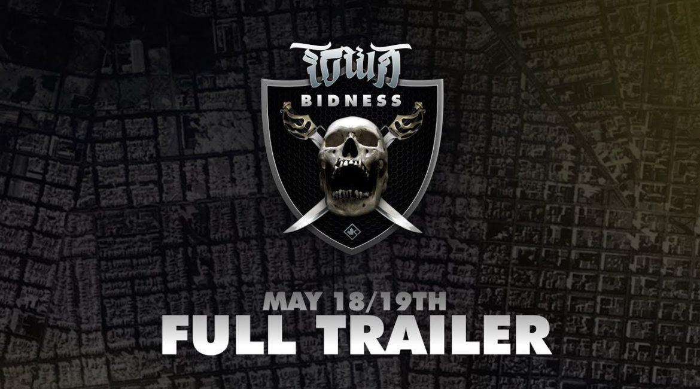 KOTD – Town Bidness Full Trailer | www.KOTDTV.com for PPV